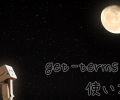 get_termsの使い方
